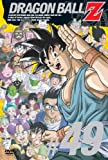 DRAGON BALL Z #49 [DVD]