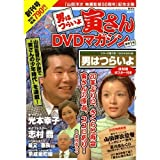 コンプレックス192 第5巻 (あすかコミックス)