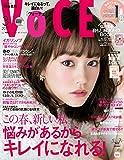 VOCE (ヴォーチェ) 2017年 3月号 [雑誌]