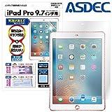 Amazon.co.jpアスデック iPad Pro 9.7 フィルム (iPad 9.7 2017年 第5世代対応) [ノングレアフィルム3] タブレット・映り込み防止・防指紋 ・気泡消失・アンチグレア・日本製 NGB-IPA08 (マットフィルム)