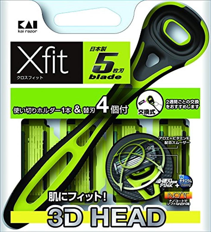 素晴らしい良い多くのメトロポリタン湿度Xfit(クロスフィット)5枚刃 クリアパッケージ 使い切りホルダー+替刃4個