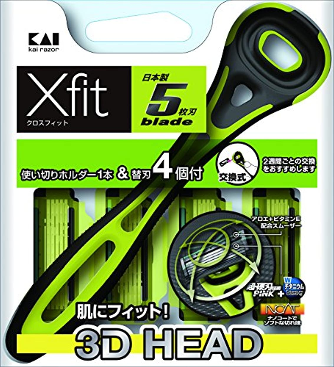 性格配当マチュピチュXfit(クロスフィット)5枚刃 クリアパッケージ 使い切りホルダー+替刃4個