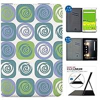 Shemore HUAWEI MediaPad M3 Lite 10 WP/docomo Dtab d-01K ケース 手帳型 カバー スタンド機能 カードホルダー 多機種対応