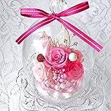 NEW ダイアナ バラ3輪 プリザーブドフラワー ガラスドームダイヤ ピンク