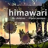 himawari Mr.Children ピアノ・ヴァージョン