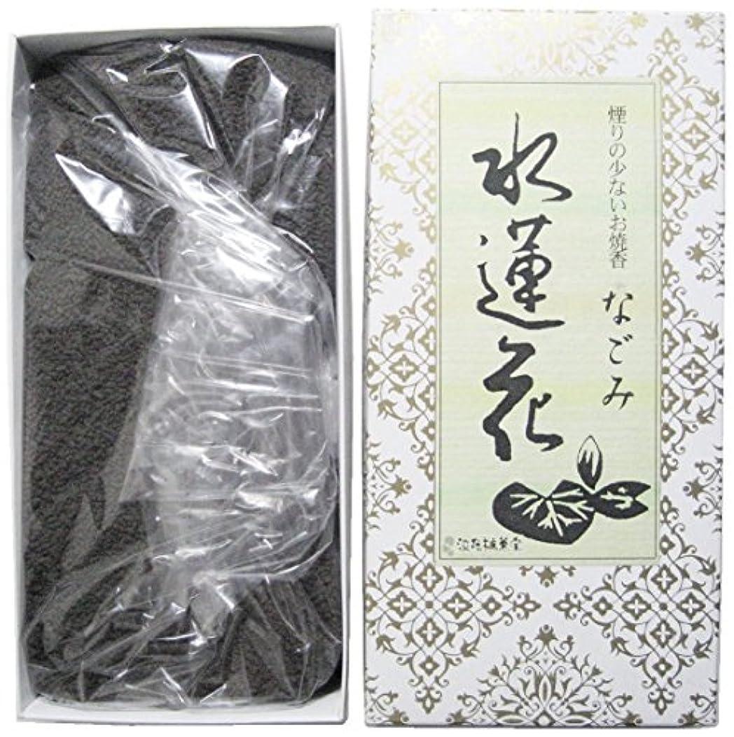 特別なアデレード検体淡路梅薫堂の煙の少ないお焼香 なごみ 水蓮花 500g #931 お焼香用 けむりの少ないお香