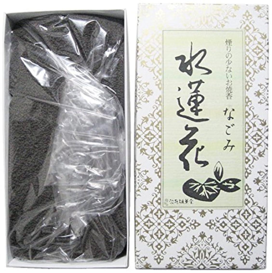 アンティーク治療報酬の淡路梅薫堂の煙の少ないお焼香 なごみ 水蓮花 500g #931 お焼香用 けむりの少ないお香