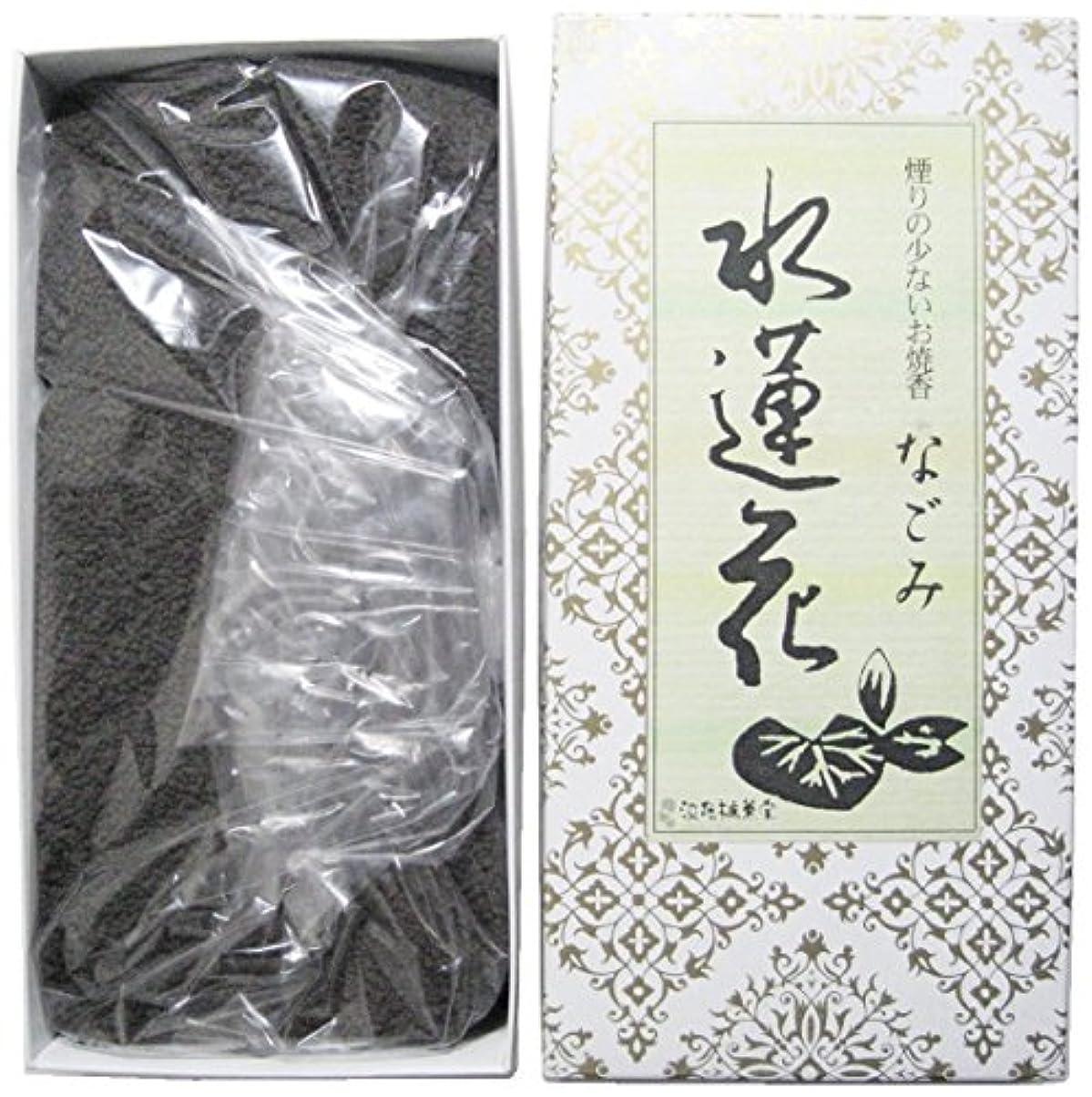乳剤の面では故国淡路梅薫堂の煙の少ないお焼香 なごみ 水蓮花 500g #931 お焼香用 けむりの少ないお香