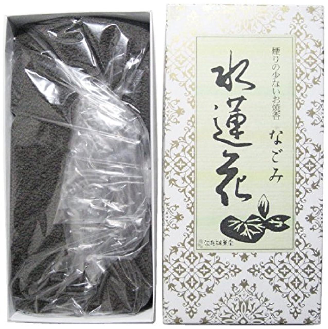 マエストロ寝具タービン淡路梅薫堂の煙の少ないお焼香 なごみ 水蓮花 500g #931 お焼香用 けむりの少ないお香