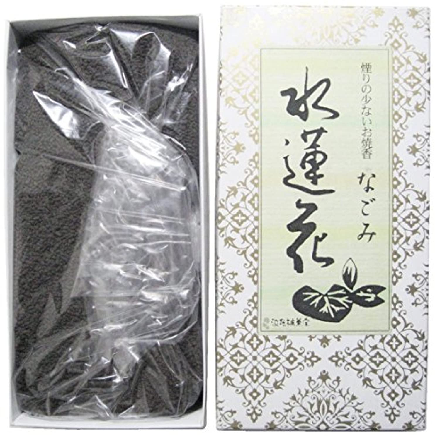 反映する添加剤集中淡路梅薫堂の煙の少ないお焼香 なごみ 水蓮花 500g #931 お焼香用 けむりの少ないお香