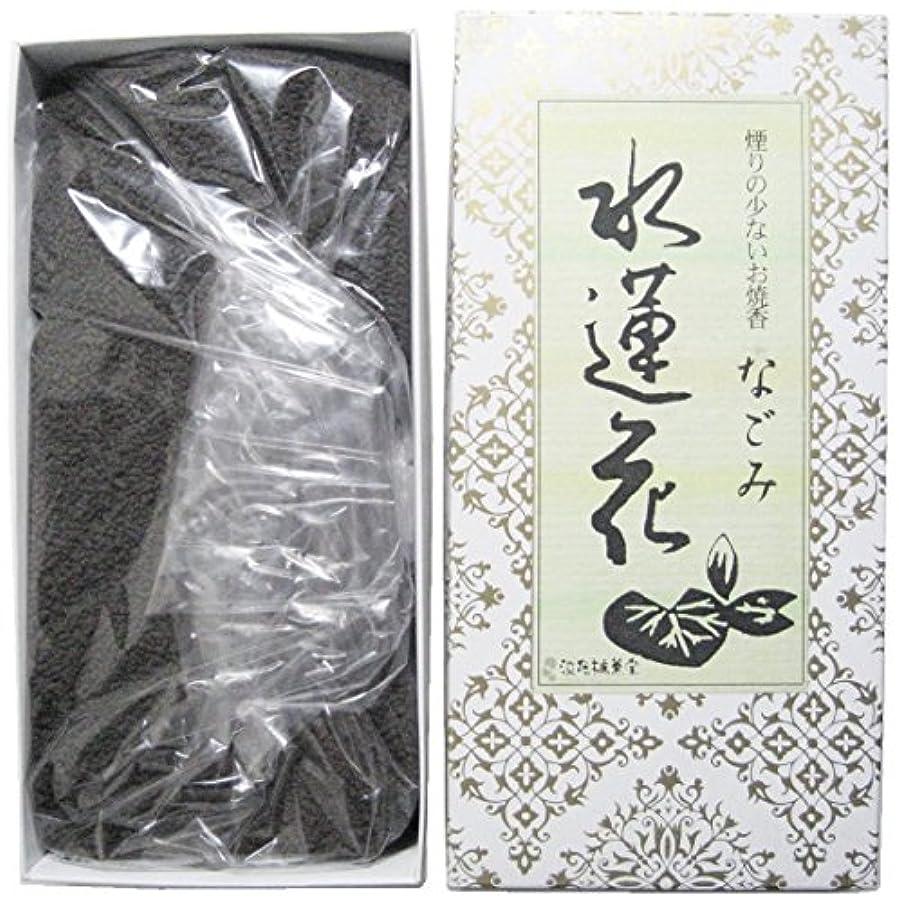 クレアブラジャー祭司淡路梅薫堂の煙の少ないお焼香 なごみ 水蓮花 500g #931 お焼香用 けむりの少ないお香
