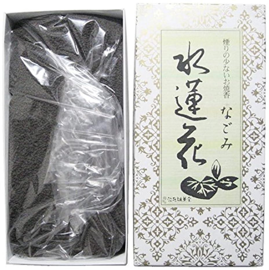 ブラウンコミット変動する淡路梅薫堂の煙の少ないお焼香 なごみ 水蓮花 500g #931 お焼香用 けむりの少ないお香