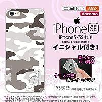 iPhone SE スマホケース ケース アイフォン SE ソフトケース イニシャル 迷彩A グレーB nk-ise-tp1146ini N