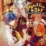 Starry☆Sky~in Autumn~星的収穫浪漫譚