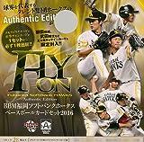 BBM 福岡ソフトバンクホークス ベースボールカードセット2016 Authentic Edition『FLY ON』 BOX