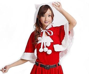 サンタクロース 衣装5点セット