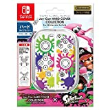 Joy-Con HARD COVER COLLECTION for Nintendo Switch (splatoon2)Type-A【カバー色:クリア】 任天堂公式ライセンス商品