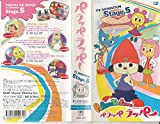 PARAPPA THE RAPPER パラッパラッパー TVアニメーション Stage.5 [VHS]