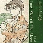 TVアニメ「進撃の巨人」キャラクターイメージソングシリーズ Vol.06 リヴァイ(CV:神谷浩史)