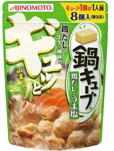 味の素 鍋キューブ 鶏だし・うま塩 8個入...