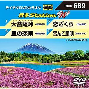 テイチクDVDカラオケ 音多Station W 689