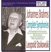 ストコフスキー指揮 ブラームス:交響曲全集
