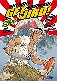 GET JIRO! / アンソニー ボーデイン のシリーズ情報を見る