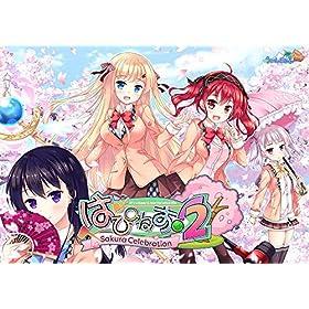 はぴねす!2 Sakura Celebration
