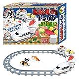 電車がおすしを乗せて走る!回転寿司トレイン 4両編成電動列車レール全長158cm 受け皿6枚付き