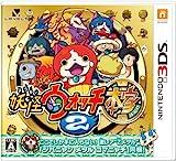 妖怪ウォッチ2 本家 特典同梱(ジバニャンメダル コマニャチ他) - 3DS