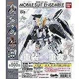 機動戦士ガンダム MOBILE SUIT ENSEMBLE 03 全5種セット