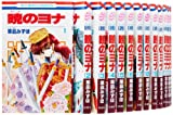 暁のヨナ コミック 1-14巻セット (花とゆめコミックス)