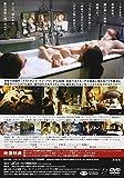 ドリーマーズ 特別版 ~R-18ヴァージョン~ [DVD] 画像