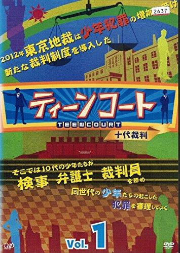 「ティーンコート」[レンタル落ち] (全4巻セット) [マーケットプレイス DVDセット]
