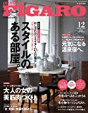 madame FIGARO japon (フィガロ ジャポン) 2011年 12月号 [雑誌] 画像