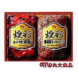 ( 丸大食品 / 丸大ハム ) JAS特級規格 煌彩 ハム ギフト ( 焼豚・ミートローフ ) 700-4505