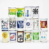 鳥取県の日本酒 ワンカップ 飲み比べ セット 180ml×16種類 地酒 きき酒 土産 お酒 ギフト お歳暮 父の日 お中元 プレゼント用におすすめ