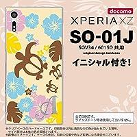 SO01J スマホケース XPERIA XZ ケース エクスペリア XZ イニシャル 亀とハイビスカス 黄色 nk-so01j-1105ini B