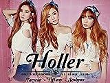 少女時代 テティソ - Holler 2nd ミニアルバム (韓国盤)(デラックス特典)(ワンオンワン店限定)