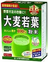 大麦若葉粉末100%(3g×22包入)