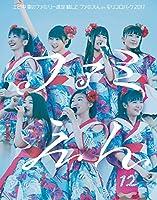 渡辺直美 私物 CD サイン 掃除業者 窃盗 ヤフオク 転売に関連した画像-05