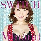 TVアニメ『ハイスクールD×D HERO』OPテーマ「SWITCH」(初回限定盤)(DVD付)