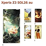 Xperia Z3 SOL26 (絵画01) D [C000702_04] アート 目隠し鬼 フラゴナール エクスペリア スマホ ケース au