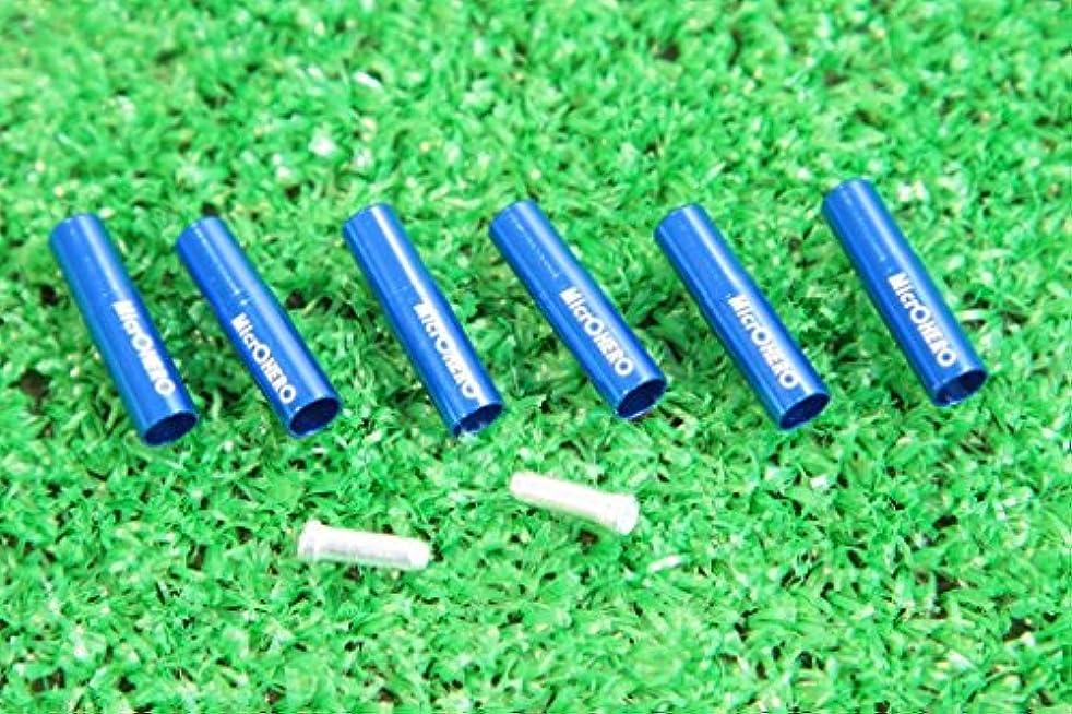 尊厳クラッシュキャンディーマイクロヒーロー  MicrOHERO 軽量 アルミ ブレーキアウターエンドキャップ 6個セット ブルー ワイヤーエンドキャップ2個付