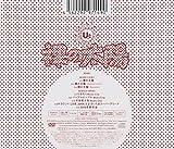 裸の太陽(初回限定盤)(DVD付) 画像