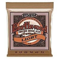 【正規品】 ERNIE BALL アコースティックギター弦 フォスファーブロンズ ライト (11-52) 2148 Earthwood Acoustic Phosphor Bronze Light