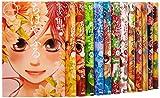 ちはやふる コミック 1-25巻セット (Be・Loveコミックス)