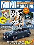 BMW MINI MAGAZINE Vol.12 (メディアパルムック)