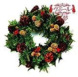 Merry X'mas 2 u / ヴィドール