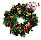 舞夢~マイム~クリスマスVer(通常盤B)()